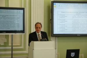 Делегаты 20 вузов РФ обсудили в ТГУ подготовку по физике и астрономии